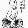 国培初中语文辅导教师